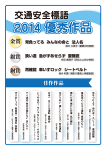 20141113_fig1
