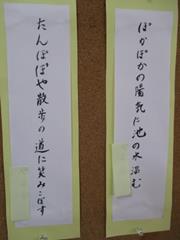030217_0109_6